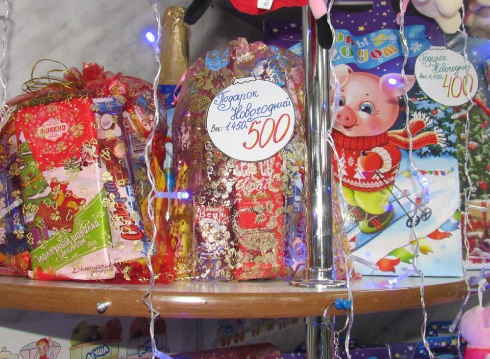 Много вкусных конфет в каждом новогоднем подарке: магазин «Эдельвейс»