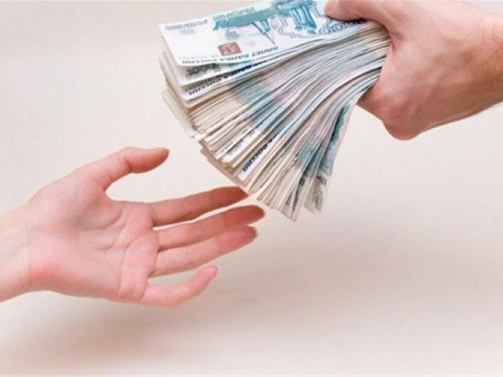Срочно нужны деньги? Заходи в Справочник