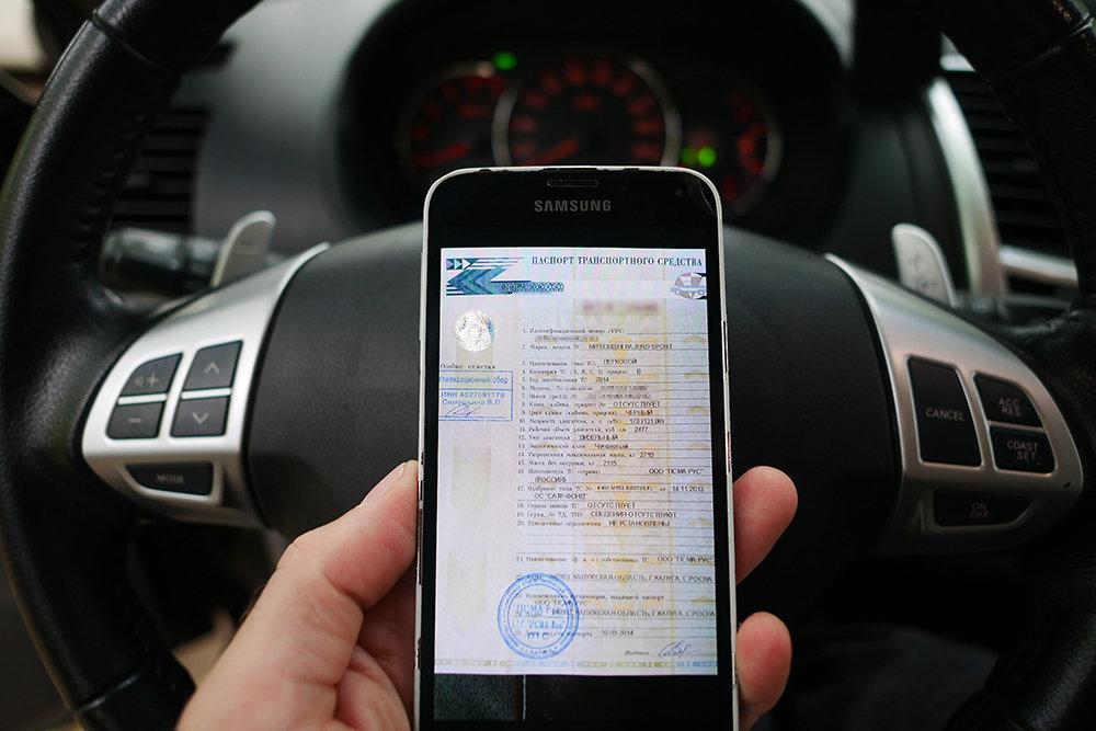Автомобилисты получили возможность выбирать между электронным и бумажным техпаспортом
