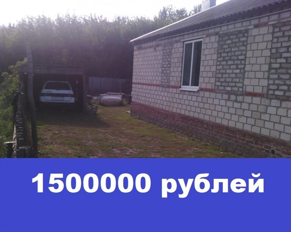 Продаётся дом в хуторе Грузинов со всеми условиями