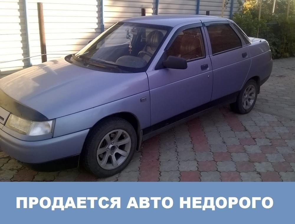 Морозовчанин недорого продает ВАЗ 2110