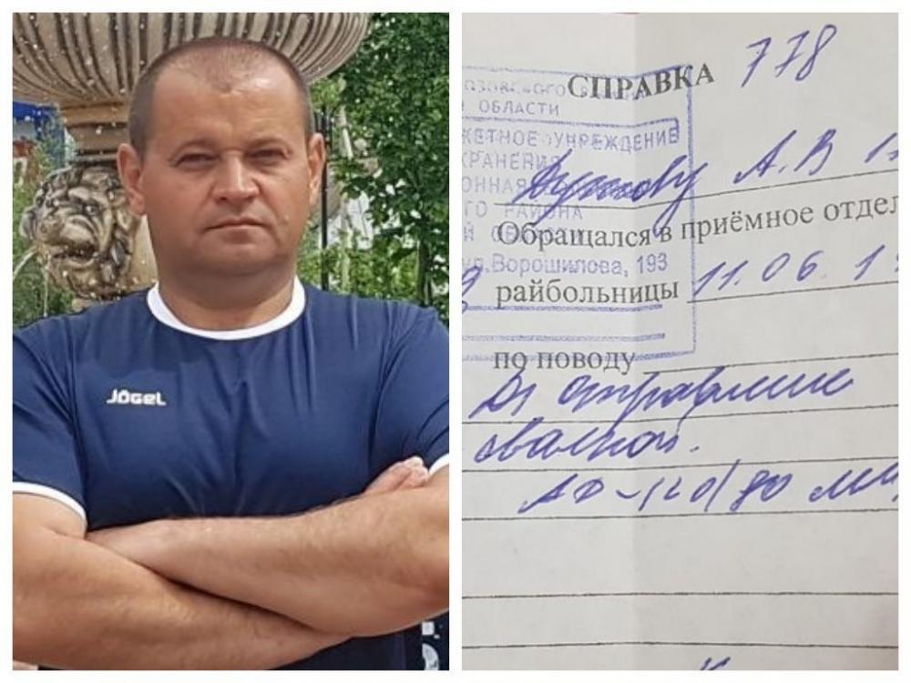 Футбольный тренер в Морозовске отравился дымом от горящей свалки