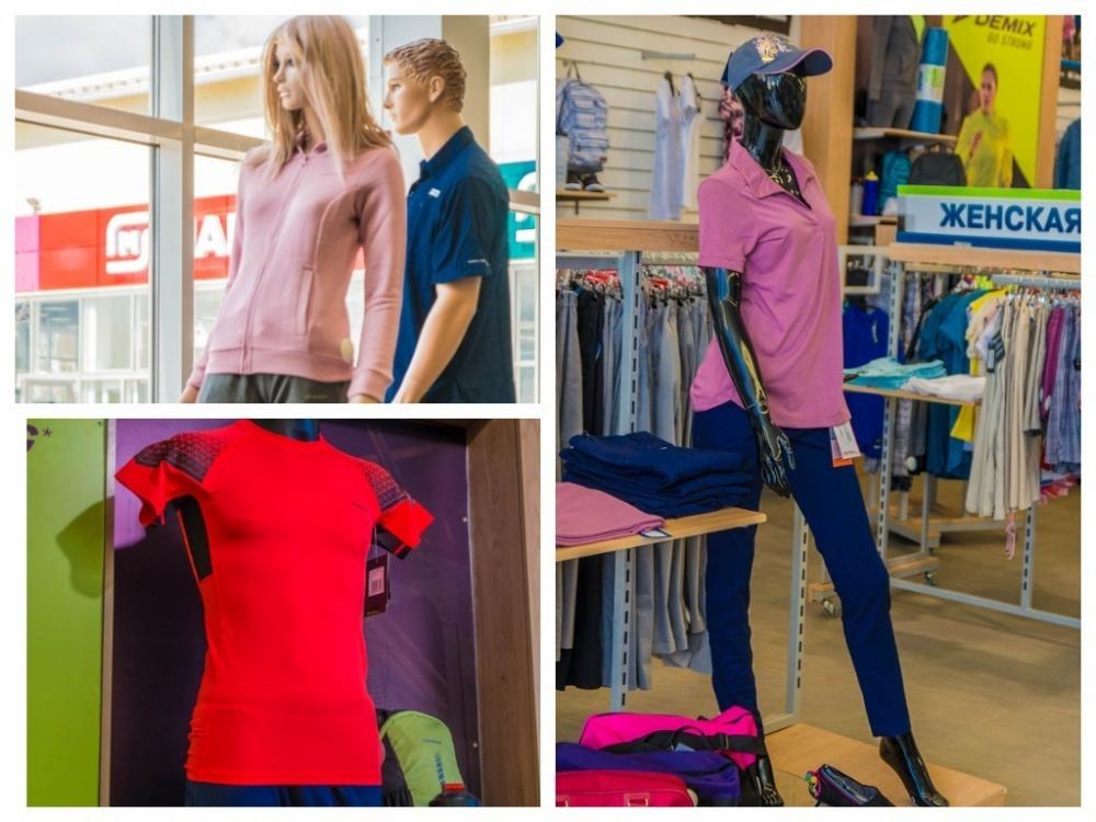 Новая коллекция доступной фирменной одежды для спорта и отдыха появилась в «Спортландии»