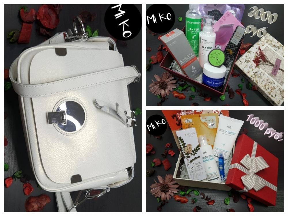 Магазин корейской одежды и косметики Miko в честь открытия дарит подарки