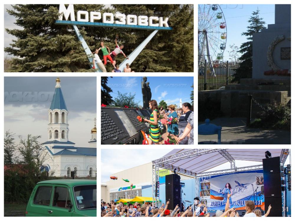 10 главных достопримечательностей своего города назвали жители Морозовска