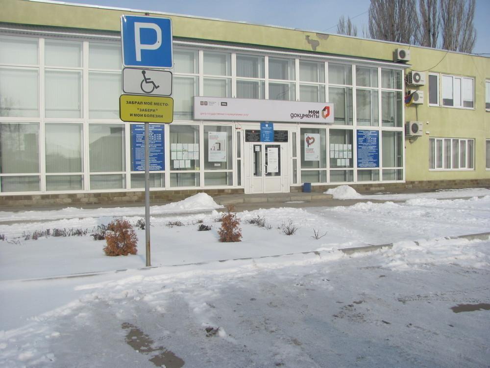 Про субсидии для Морозовских субъектов туристической индустрии
