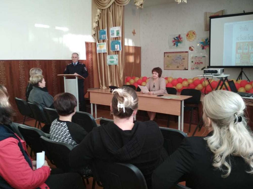 «Чтобы не было беды»: в школе №4 Морозовска прошло профилактическое родительское собрание