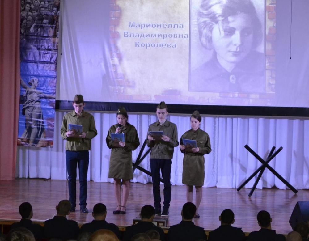 Композицию «Мы отстояли» провели в Доме офицеров Морозовска