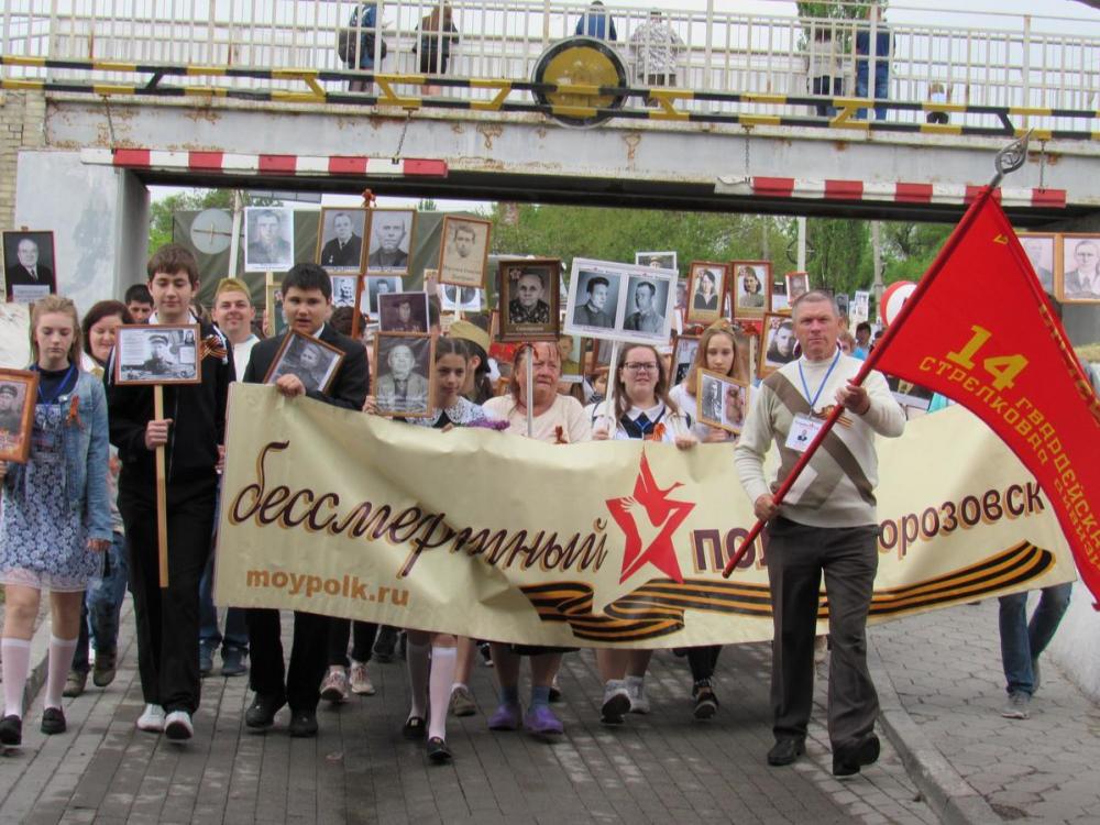 Около 2400 морозовчан прошли по центру Морозовска с акцией «Бессмертный полк»