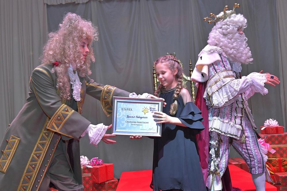 Настя Семенова из Морозовска победила в престижном международном конкурсе и попала в сказку