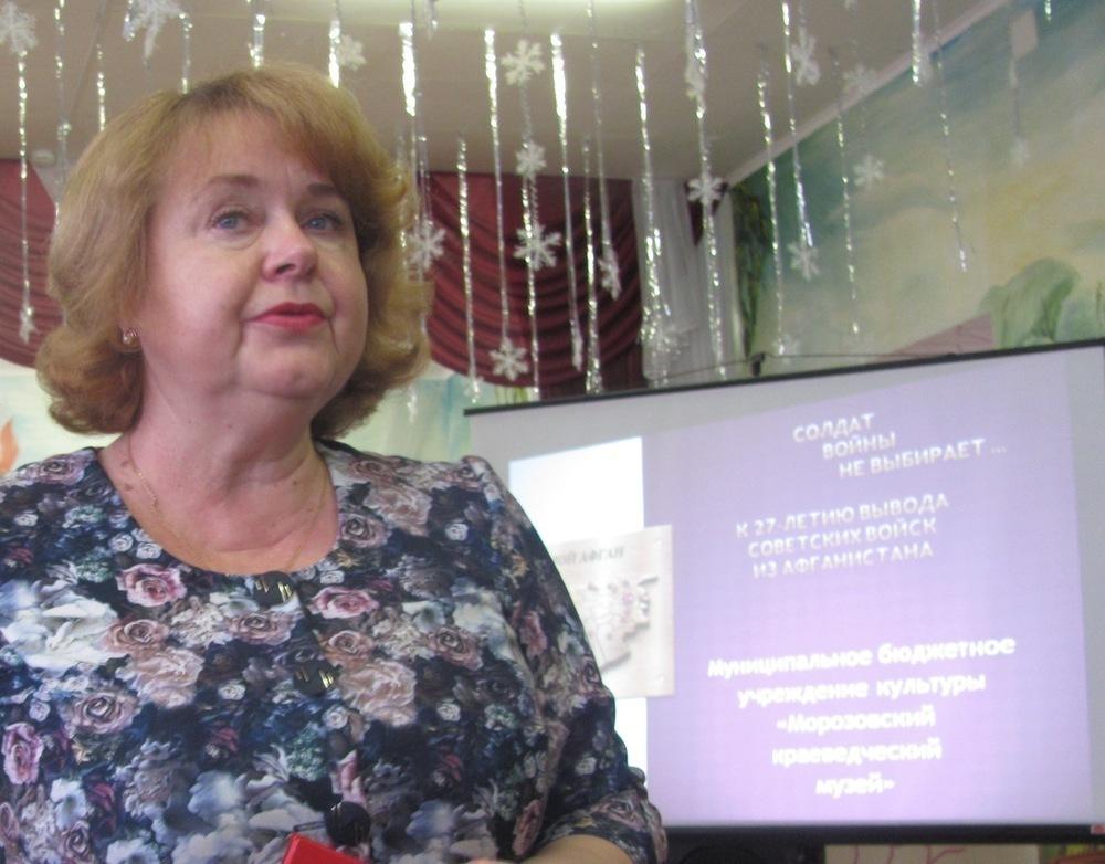 В школе №6 города Морозовска вспомнили морозовчан, павших в Афганистане