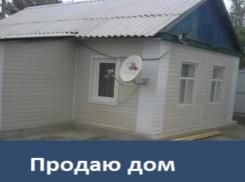 Продается дом в центре Морозовска