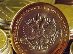 Морозовчанка поздравила коллег с 25-летием со дня образования Казначейства России