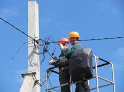 1 июня в нескольких районах Морозовска отключат электричество