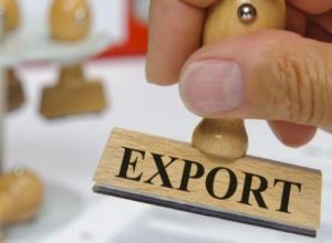Предприятия и предприниматели Морозовска могут поучаствовать в конкурсе «Лучший экспортер Дона»
