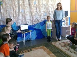 Тематическое занятие «Город - герой Волгоград» провели для детей старшей и подготовительной группы детского сада №1 в Морозовске