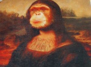 В Морозовске продавалась доска с картинкой пародией на «Мона Лизу»