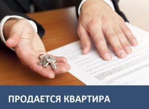 Продается двухкомнатная квартира в Морозовске
