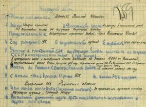 Герой без награды: Морозовчанин нашел наградной лист Николая Донскова из хутора Чекалов