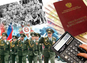 Пенсионный Фонд Морозовска: произведен перерасчет пенсий военным пенсионерам