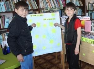 Письмо в редакцию: Вопросы космической викторины для юных читателей Морозовска расположили на звездах