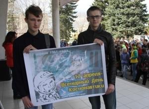 Письмо в редакцию: Под дружное «Поехали» в небо Морозовска взмыли синие шары