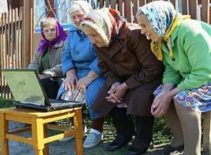 Вопрос-ответ: Когда в хуторе Морозов появится Интернет?