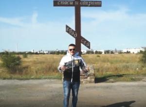 Сергей Ростов в Морозовске записал видео с треком о социальных проблемах
