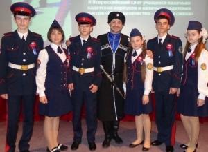 Казачью школу №6 Морозовска признали лучшей в России