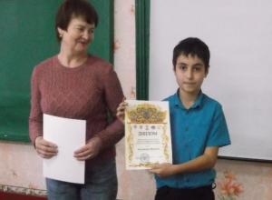 Призерами литературной олимпиады в хуторе Старопетровском стали пятиклассники