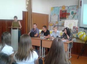 Целый комплекс мероприятий провели в школе №4 в рамках оперативно-профилактической операции «Дети России»