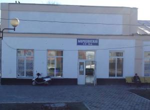 Открылось сквозное рабочее движение поездов между Морозовском и Волгодонском