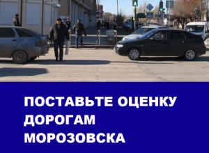 Полгорода грунтовки и исключительно ямочный ремонт остались главной проблемой дорог в Морозовске: Итоги 2016 года