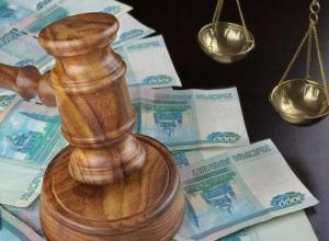 Хитрый способ наживы за счет обещаний помощи с оформлением документов использовала мошенница в Морозовске