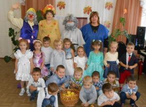 Гномик, Осень, Тучка и Лесовичок веселили ребят в детском саду «Ромашка»