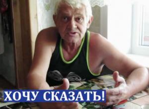 Тлеющая свалка своим дымом отравила жизнь жителям Морозовска