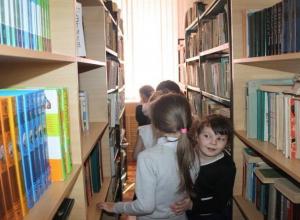 Акция «Все фонды открыты!» прошла для первоклашек в детском отделе имени Крупской