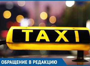 Такси Морозовска отказываются обслуживать клиентов с «Лесхоза»