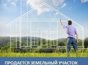 Продается земельный участок на улице Лазоревая в Морозовске