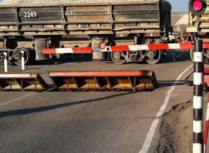 Переезд возле городской стоматологии Морозовска закроют на два дня