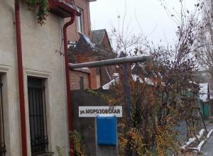 Одна из улиц в центре Ростова-на-Дону была названа в честь Морозовска