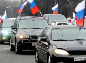 Маршрут автопробега ко Дню российского флага в Морозовске изменился