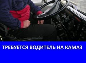 Требуется водитель категории «С» и «Е»