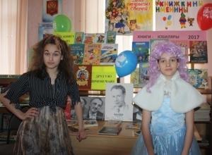 Письмо в редакцию: Баба-Яга пыталась запутать детей на библиотечном празднике в Морозовске