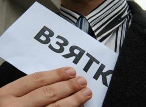 40 тысяч рублей: начальника отделения по вопросам миграции в Морозовске задержали во время получения взятки