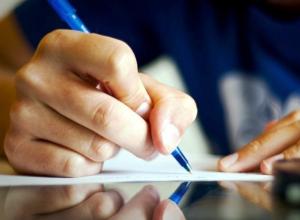 Вопрос-ответ: Как анонимно написать письмо в прокуратуру?