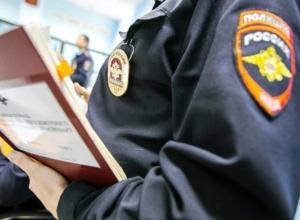 Морозовчан попросили оказать содействие сотрудникам полиции