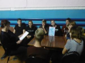 Плюсы и минусы «всемирной паутины» обсудили старшеклассники в станице Вольно-Донской