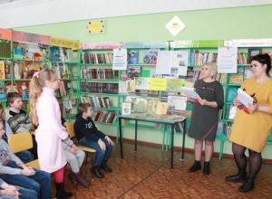 Тематический час посвященный творчеству Бианки прошел в библиотеке хутора Вербочки