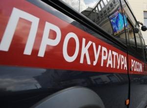 Прокуратура нашла нарушения в противопожарной работе администраций Морозовского района, городского и сельских поселений